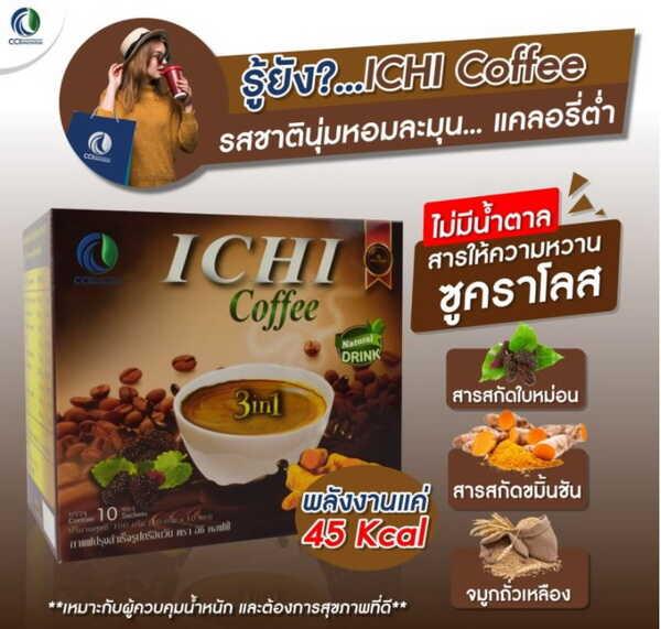 Ichi Coffee